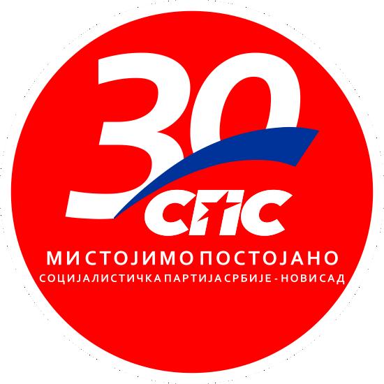 Градски одбор